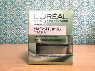 Лучшие маски для сухой кожи лица